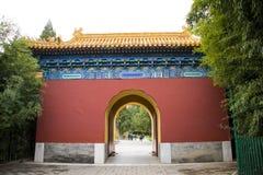 Azja Chiny, Pekin, Zhongshan park, Antykwarski budynek, łukowaty drzwi Obrazy Royalty Free