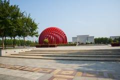Azja Chiny, Wuqing, Tianjin, kulturalny park, temat rzeźba, obrazy royalty free