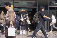 AZJA JAPONIA TOKIO Fotografia Stock
