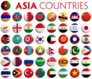 Azja kraju flaga ilustracja wektor