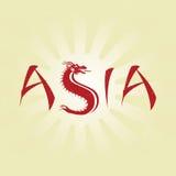 Azja smoka typografia Obrazy Stock