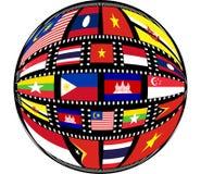 azjata barwi wschodnich południe royalty ilustracja