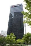 Azjata Chiny, Pekin, CBD Środkowa dzielnica biznesu nowożytna architektura, piętrowi budynki Obraz Stock