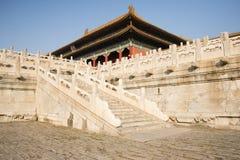 Azjata Chiny, Pekin, historyczni budynki Cesarski pałac Obrazy Stock