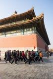 Azjata Chiny, Pekin, historyczni budynki Cesarski pałac Zdjęcie Royalty Free