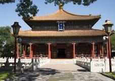 Azjata Chiny, Pekin, historyczni budynki, Guo zi jian, pi Yong Zdjęcia Stock