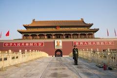 Azjata Chiny, Pekin, historyczni budynki Tian'anmen mównica Obraz Stock