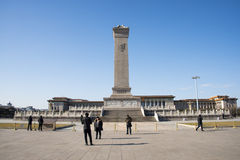 Azjata Chiny, Pekin, nowożytna architektura zabytek osob bohaterzy Zdjęcie Stock
