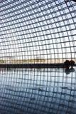 Azjata Chiny, Pekin, nowożytna architektura Krajowy Uroczysty Theatre Obrazy Royalty Free