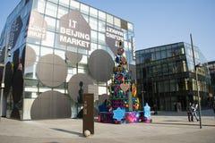Azjata Chiny, Pekin, Taikoo Li Sanlitun, otwiera zakupy okręgu Obraz Royalty Free