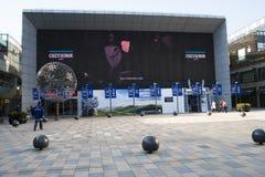 Azjata Chiny, Pekin, Taikoo Li Sanlitun, otwiera zakupy okręgu Obrazy Stock