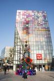 Azjata Chiny, Pekin, Taikoo Li Sanlitun, otwiera zakupy okręgu Obraz Stock