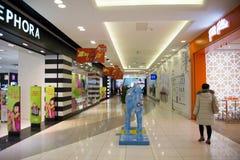 Azjata Chiny, Pekin, Wangfujing, APM centrum handlowe, wewnętrznego projekta sklep, Zdjęcia Stock