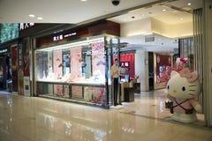 Azjata Chiny, Pekin, Wangfujing, APM centrum handlowe, wewnętrznego projekta sklep, Fotografia Royalty Free