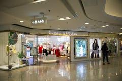 Azjata Chiny, Pekin, Wangfujing, APM centrum handlowe, wewnętrznego projekta sklep, Zdjęcie Stock