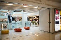 Azjata Chiny, Pekin, Wangfujing, APM centrum handlowe, wewnętrznego projekta sklep, Obrazy Royalty Free