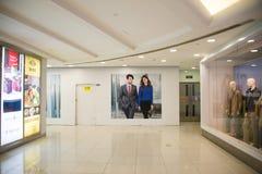 Azjata Chiny, Pekin, Wangfujing, APM centrum handlowe, wewnętrznego projekta sklep, Obraz Stock