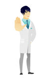 Azjata doktorska pokazuje palmowa ręka ilustracja wektor