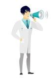 Azjata doktorski opowiadać w głośnika ilustracji