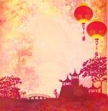 azjata krajobraz ilustracja wektor