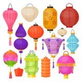 Azjata lampionu papierowy tradycyjny jaskrawy kolorowy set royalty ilustracja