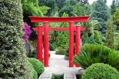 azjata ogród Zdjęcia Royalty Free