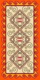 Azjata ornamentuje kolekcję Historycznie ornamentacyjny koczowniczy ludzie Ja opierał się na kazach dywanach odczuwany i wełna royalty ilustracja