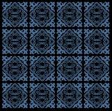 Azjata ornamentuje kolekcję Historycznie ornamentacyjny koczowniczy ludzie Ja opierał się na kazach dywanach odczuwany i wełna ilustracji