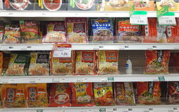 Azjatyccy kuchnia produkty Zdjęcie Royalty Free