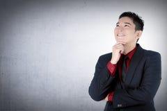 Azjatycki biznesowego mężczyzna główkowanie Obrazy Royalty Free