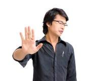 Azjatycki biznesowy mężczyzna mówić nie Zdjęcia Royalty Free