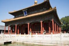 Azjatycki chińczyk, Pekin, historyczni budynki, Guo zi jian Obraz Stock