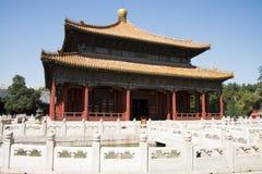 Azjatycki chińczyk, Pekin, historyczni budynki, Guo zi jian Obraz Royalty Free