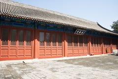 Azjatycki chińczyk, Pekin, historyczni budynki, Guo zi jian Zdjęcia Stock