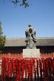 Azjatycki chińczyk, Pekin, historyczni budynki, Guo zi jian Obrazy Stock