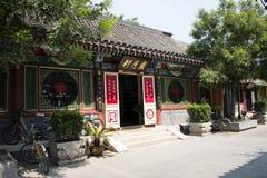 Azjatycki chińczyk, Pekin, Liulichang, sławna kulturalna ulica Zdjęcia Royalty Free