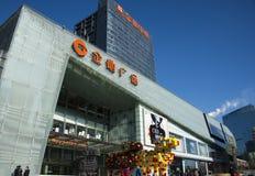 Azjatycki chińczyk, Pekin, plac, całościowi handlowi budynki Obrazy Stock