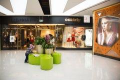 Azjatycki chińczyk, Pekin, Raffles miasto zakupy plac Zdjęcie Stock