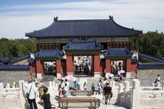 Azjatycki chińczyk, Pekin, Tiantan park, historyczni budynki Fotografia Stock