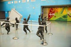 Azjatycki chińczyka, Pekin, kobiet i children muzeum, Salowa powystawowa sala Zdjęcia Royalty Free