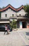 Azjatycki chińczyk, Pekin, Liulichang, sławna kulturalna ulica Fotografia Stock