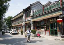 Azjatycki chińczyk, Pekin, Liulichang, sławna kulturalna ulica Obraz Stock