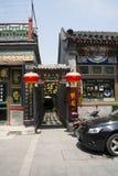 Azjatycki chińczyk, Pekin, Liulichang, sławna kulturalna ulica Zdjęcie Royalty Free