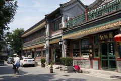 Azjatycki chińczyk, Pekin, Liulichang, sławna kulturalna ulica Fotografia Royalty Free