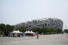 Azjatycki chińczyk, Pekin obywatela stadium ptaka gniazdeczko, Zdjęcie Royalty Free