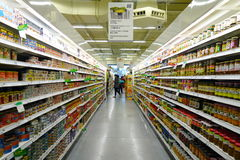 Azjatycki supermarket Obraz Royalty Free