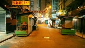 Azjatycki uliczny rynek zdjęcie wideo