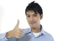 azjatykci mężczyzna Zdjęcie Royalty Free