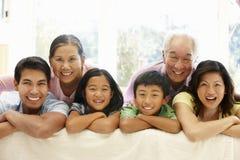 azjatykci portret rodzinny Zdjęcie Stock