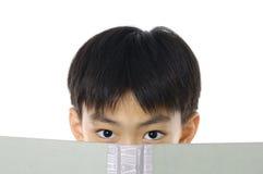 azjatykcia chłopiec fotografia stock